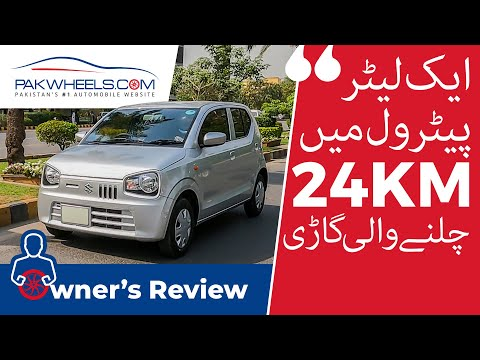 Suzuki Alto 660 VXL 2021 | Owner's Review | PakWheels