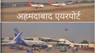 Ahmedabad airport, Landing at ahmedabad airport   Ahmedabad airport(amd)landing,  @Travel Journal