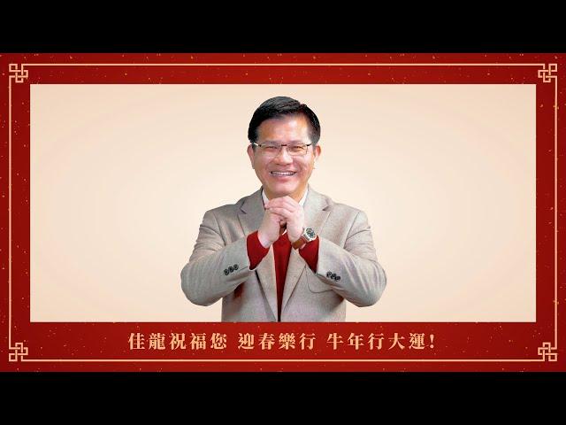 <html> <body> 2021新春防疫 </body> </html>