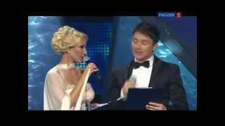 Юрий Шатунов - Детство / Песня года 2009