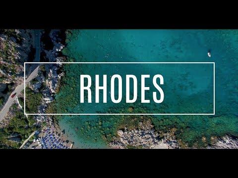 צאו למסע ברחבי האי רודוס וגלו את פלאיו הרבים ושפע של הפתעות...