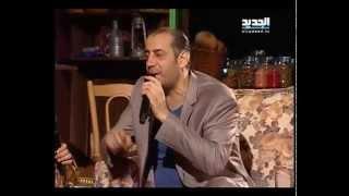 اغاني حصرية غنيلي ت غنيلك - علي ونضال - حمي فرنك يا ام حسين تحميل MP3