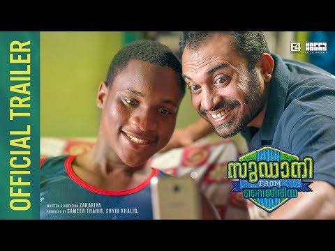 Sudani from Nigeria - Movie Trailer Image