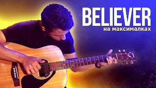 Believer - High level Game