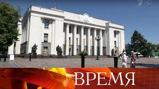 ВВерховную раду Украины поступила просьба отрешить Петра Порошенко отдолжности президента.