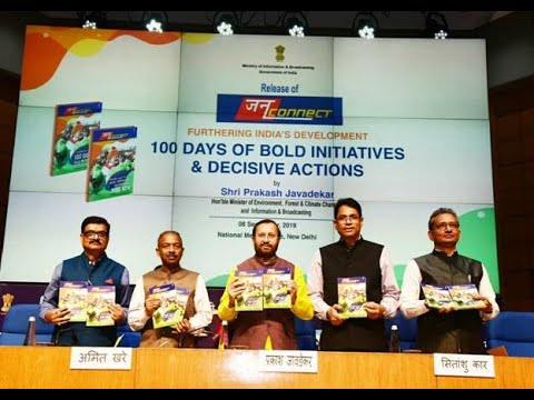 Press Conference by Union Minister Prakash Javadekar on Completion of 100 Days of the Government