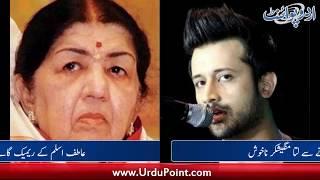 Lata Mangeshkar refuses to listen Atif Aslam song Chalte Chalte,