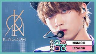 [쇼! 음악중심] 킹덤 - 엑스칼리버 (KINGDOM - Excalibur), MBC 210306 방송