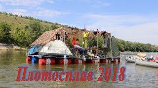 Сплавы на плоту по Дону и Хопру