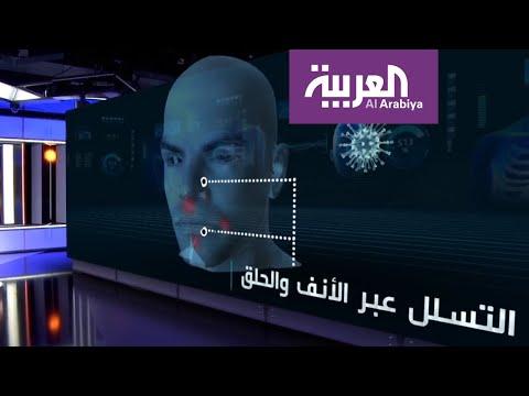 العرب اليوم - شاهد: رحلة