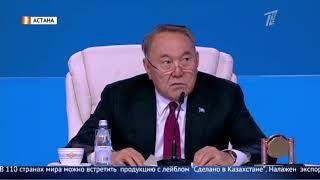 """Не """"Летать в облаках"""", а строить заводы, поручил Н. Назарбаев"""