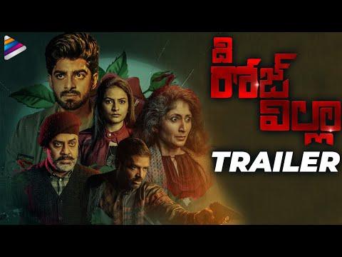 The Rose Villa Telugu Movie Trailer | Dheekshith Shetty | Swetha Varma | Hemanth | Telugu FilmNagar