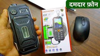 Kechaoda K112 Mobile Unboxing | Better Than 4G Feature Phone Kechaoda  Mobile Fauji Mobile