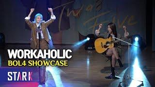 Title song 'workaholic', BOL4 SHOWCASE (볼빨간사춘기, 워커홀릭들을 위로해줄 타이틀곡 '워커홀릭')