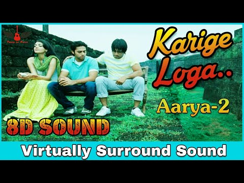 Karige Loga | 8D Audio Song | Aarya 2 | Allu Arjun | Devi