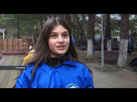 Новости курорта от 03.02.2020.