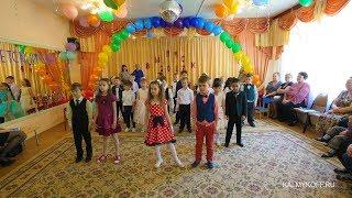 Выпускной в детском саду №1255, Москва ( 19 мая 2017 )