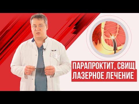 Инъекции антибиотики при простатите