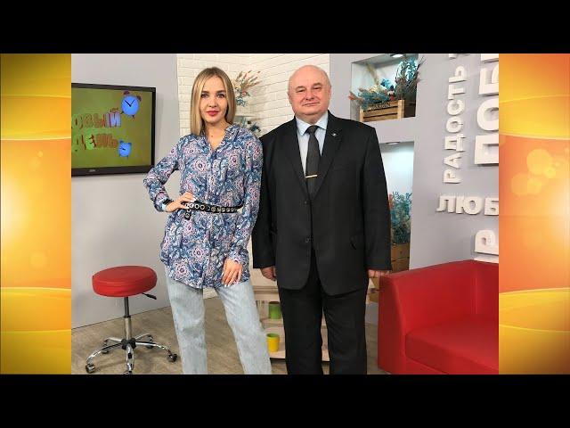 Гость программы «Новый день» Александрович Козулин