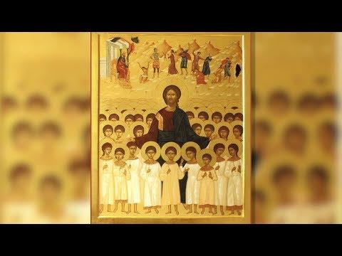 Православный календарь. Мучеников 14000 младенцев. 11 января 2019