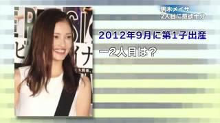 川島なお美、中島美嘉、黒木メイサ、相武紗季、つんく♂20159
