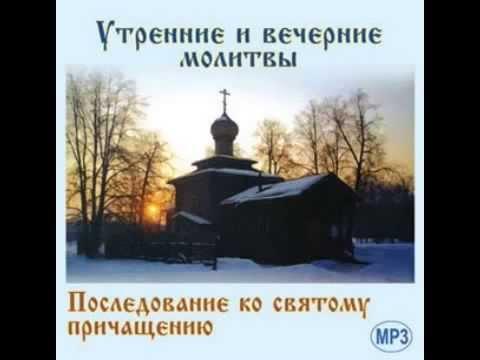 Молитва о замужестве к святой ксении петербургской о