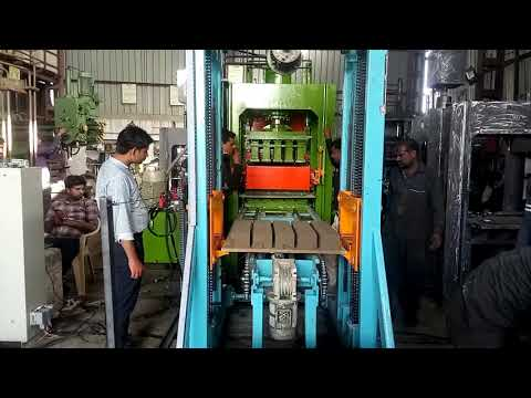 Fully Automatic Fly Ash Brick Making Plant