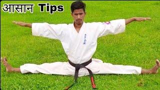 Side Split tutorial in Hindi||How to split side||Stretching||split kaise kare||Martialart 🔥🔥🔥