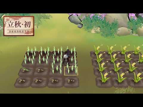 喜歡修仙遊戲又喜歡種田? 《一方靈田》這款適合你! 最新宣傳影片公開
