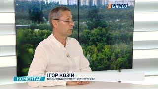 Перспективи наступу РФ через Азов