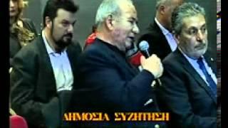 ΡΕΜΑΝΤΑΣ 10 ΔΕΚ