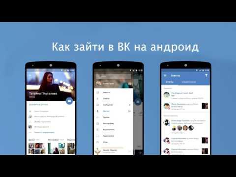 Как зайти в ВК,Яндекс,Одноклассники в Украине с ПК и телефона (root). Лучший способ