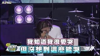 【丁噹十年】回顧十年歌唱生涯 丁噹感性到哭