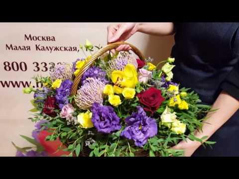 Корзина цветов «Сад чудес»