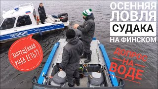Рыбалка в конце апреля на финском заливе