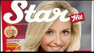 "Реклама журнала ""StarHit"""