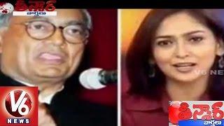 Digvijay Singh Ties Knot with RSTV Anchor Amrita Rai | Confirms in Facebook | Teenmaar News | V6News