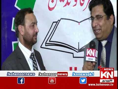 Ru Baru 25 January 2020 | Kohenoor News Pakistan
