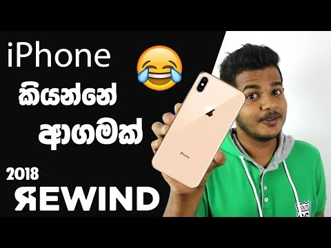 apple----youtube-rewind-2018-slgeek