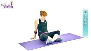 xfitness有氧生活x燃燒頑固體脂肪『基礎有氧融合肌力訓練』 by 艾克斯xfitness有氧生活