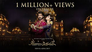 PAREY HUT LOVE   THEATRICAL TRAILER | ARY FILMS | THE VISION FACTORY FILMS