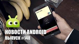 Новости Android #148: Xiaomi Mi Band 2 и русский ассистент Google