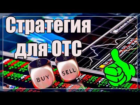 Опцион оренбург