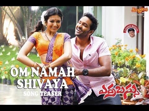 Om Namah Shivaya   Errabassu Song Teaser   Manchu Vishnu    Cathatine Theresa  Chakri