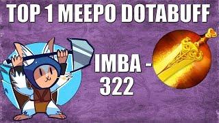 ЛУЧШИЙ ГАЙД НА МИПО ОТ ТОП 1 МИРА 😎 | TOP 1 MEEPO DOTABUFF | АБУЗ ММР НА МИПО/БУСТ НА MEEPO DOTA 2