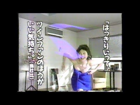 1977-1993 三菱電機CM集