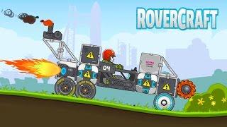 ИСПЫТЫВАЮ НОВЫЕ КРУТЫЕ ТАЧКИ! Игровой мультик для детей Гонки на самодельных машинках RoverCraft