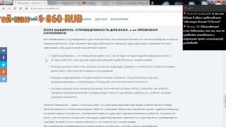 Разбор программы Навального (стрим)