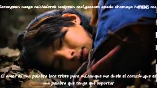 EMPRESS KI-XIA JUNSU (JYJ)-I LOVE YOU- SUB ESPAÑOL