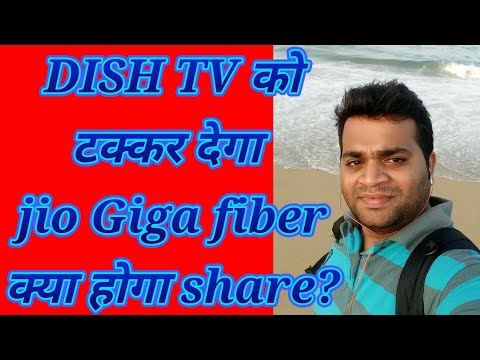 Dish TV - Videocon D2H Merger Completed | Stock Review, Latest News